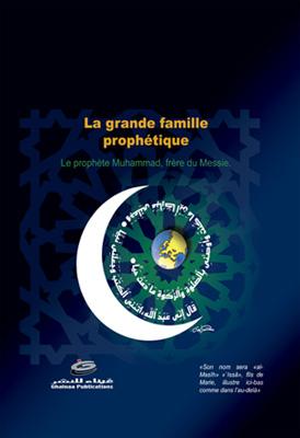 islam in the bible pdf