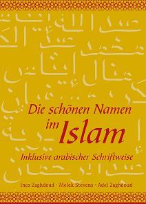 Die Schönen Namen Im Islam